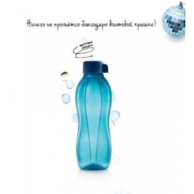 Эко-бутылка (750 мл) синяя