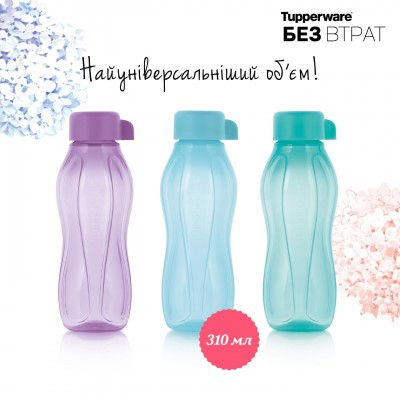 Набор эко-бутылок (310 мл), 3 шт.