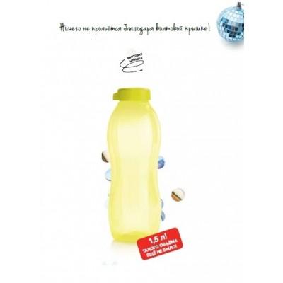 Эко-бутылок (1,5 л)