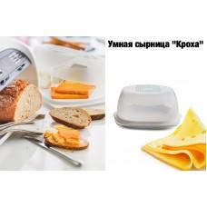 """""""УМНАЯ СЫРНИЦА™"""" """"КРОХА"""""""