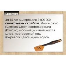 """НАБОР СИЛИКОНОВЫХ СКРЕБКОВ """"ДИСКО"""""""