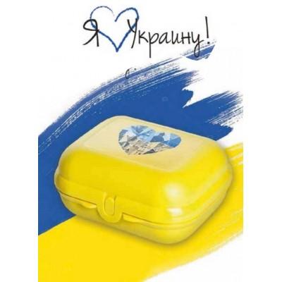 """Ланч-бокс """"Я люблю Украину"""""""