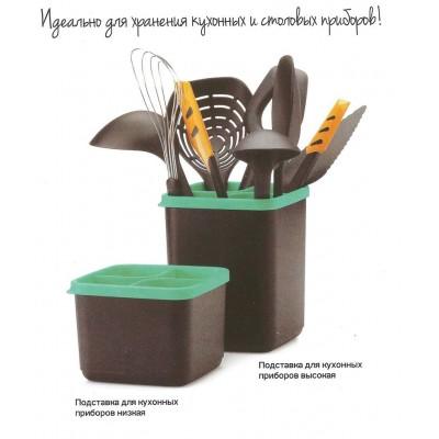 Подставки для кухонных приборов 2 шт